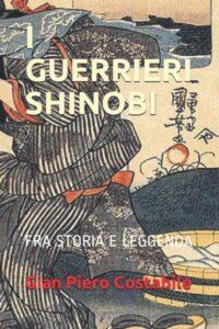iguerrierishinobi